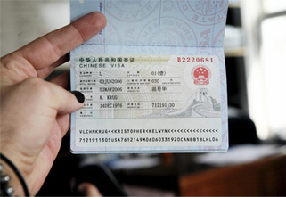 Renewing Visas, Residence Permits During China's Coronavirus Epidemic