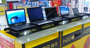 Best Places for Buying Electronics in Beijing