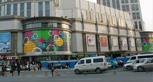 Tianjin Shopping: Bargain Hunting on Binjiang Dao
