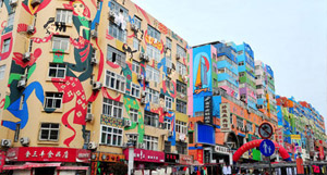 Retail Heaven: Qingdao's Best Shopping Streets