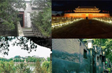 Haunted Beijing: the City's Spookiest Sites