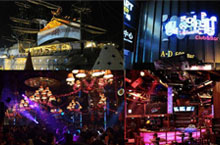 Nanchang After-Dark: Exploring the City's Clubs and Bars