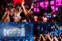 Nightlife in Guangzhou Part 1: Most Popular Nightclubs near Haizhu Square