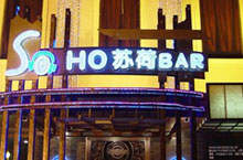 Nightlife in Zhengzhou: Introducing Popular Nightclubs