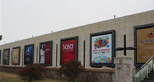 Western-Style Shopping Complex Opens in Qingdao