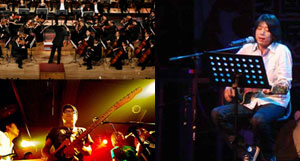 Music & Nature: The 2010 Harbin Forest Music Festival