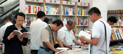 Where to Buy English Language Books in Xi'an