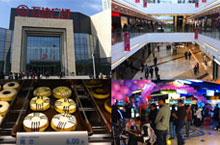 Wanda Plaza Brings an International Flair to Yinchuan