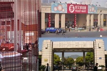 Welcome to Zheda: A Guided Tour for Yuquan Students