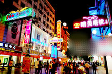 Shengli Road Pedestrian Street: Nanchang's Bustling Commercial Centre