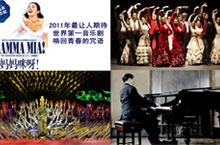 Get Cultured at The 2011 Guangzhou Arts Festival