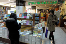 A Dying Breed: Where to Buy (Real) Books in Wuhan