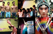 Shanghai Watchdog: PRIDE Winds Down, Beaches Open and More