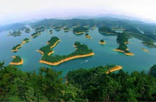 Autumn Adventures: Spend a Day at Hangzhou's Qiandao Lake