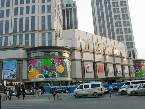 tianjin The Exchange Mall