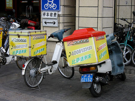 Fast food delivery China
