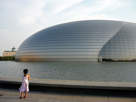 Beijing's Grand Theater
