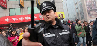 Keep it Safe: Nanjing Public Security and Safety Tips