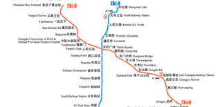 Chengdu's New & Improved Metro: Its History, Present and Ambitious Future