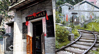5 Must-Visit Historical Former Residences in Guangzhou