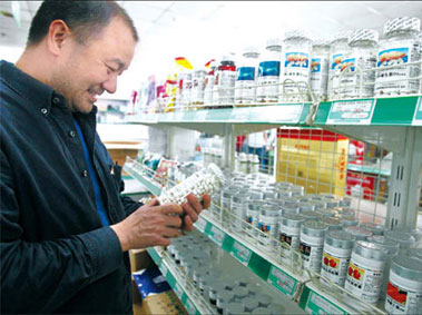 A-Z Guide to Navigating a Chinese Pharmacy