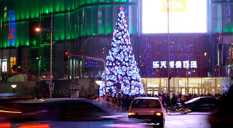 Festivities Season: 2013 Christmas events in Beijing