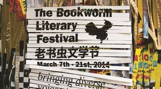 2014 Bookworm Beijing Literary Festival: Which Events to Hit?