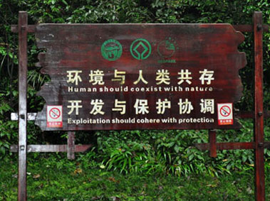 Problems Facing the Development of China's Ecotourism Industry
