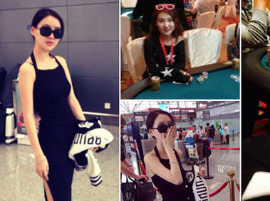 From Gambler to Call Girl: Guo Meimei Confession Reveals New Scandals