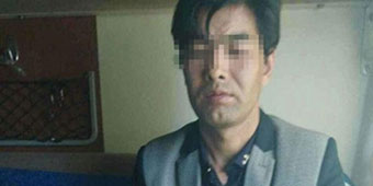Man Caught on Beijing-Lhasa Train with Heroin Hidden in Foreskin