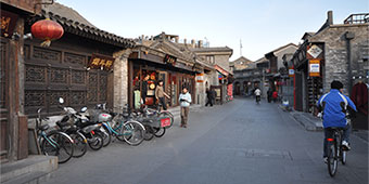 Yandai Xijie (Old Pipe Street): Old Beijing Vibes Without the Crowds