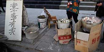 Dongyang Locals Enjoy Eggs Soaked in the Urine of Young Boys