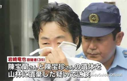 Man Arrested in Japan After Murder of Chinese Sisters