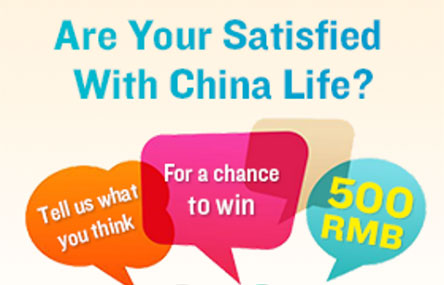 Are You Satisfied With Life in China? Take Our Survey to Win 500 RMB