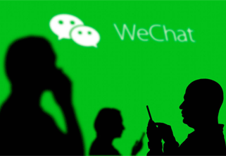 WeChat Accounts Every Expat in China Should Follow