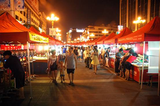 Zhongshan Zhonglu Night Market, Guilin