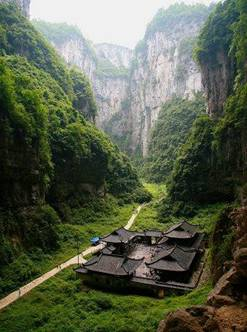 Wulong National Geological Park