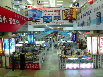 Buying Electronics in Dalian? Look no Further than Olympic Square