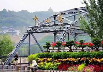 Zhongshan Iron Bridge