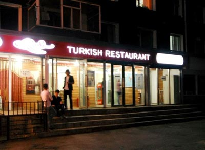 Turkish Restaurant, Changchun.