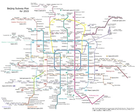 Bigger is Better: Discover Beijing's Future Subway Lines
